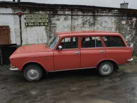 Новосибирск 2137 1976