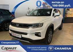 Новосибирск CS35 Plus 2021