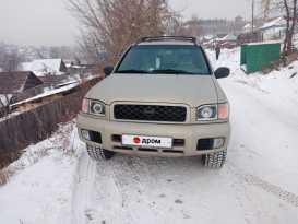 Горно-Алтайск Pathfinder 2001