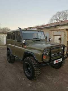 Омск 3151 1997