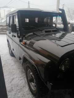 Горно-Алтайск 3151 2011