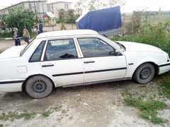 Анапа 460 1993