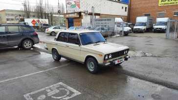 Кропоткин 2106 1992