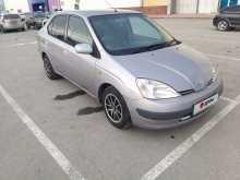 Курган Prius 1999