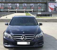 Екатеринбург E-Class 2014