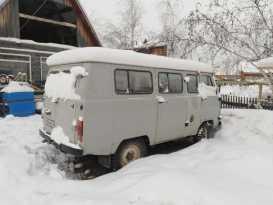 Якутск Буханка 2009