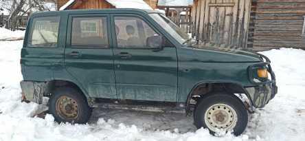 Старосубхангулово Симбир 2000