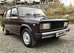 Новосибирск 2104 1997
