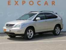 Волгоград RX300 2005