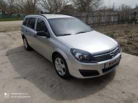 Нижнегорский Astra 2005