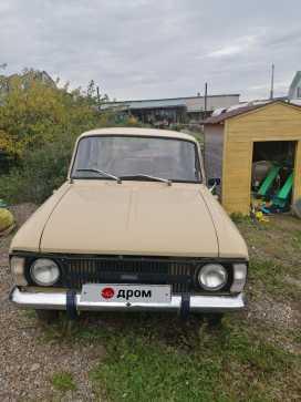 Иркутск 412 1991
