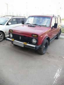 Барнаул 2129 1995