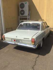 Краснодар 24 Волга 1990