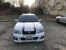 Ейск Avenir 2000