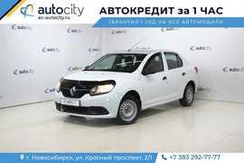 Новосибирск Renault Logan 2017
