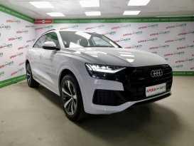 Казань Audi Q8 2020