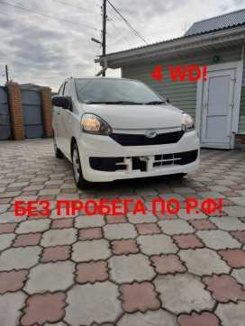 Иркутск Mira e:S 2016