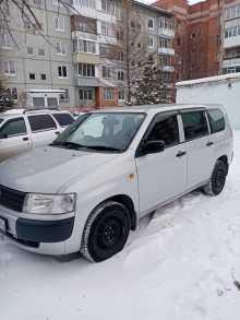 Омск Probox 2014