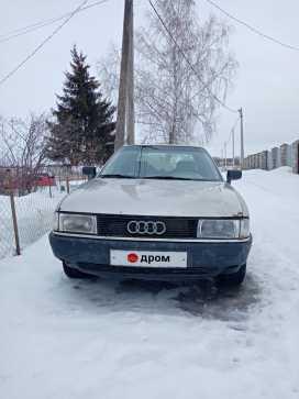 Рязань Audi 80 1989