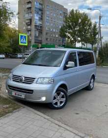 Омск Caravelle 2008