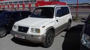 Курган Escudo 1995