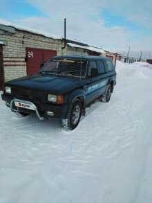 Екатеринбург Proceed 1993