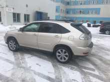 Иваново RX330 2004
