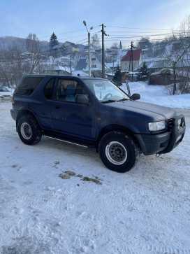 Горно-Алтайск Opel Frontera 1998