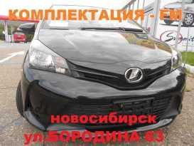 Новосибирск Vitz 2016