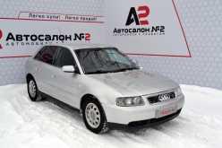 Нижний Новгород A3 2001