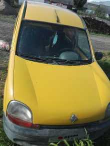 Ярково Kangoo 1999