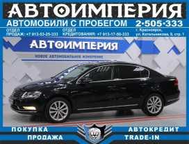 Красноярск Passat 2014