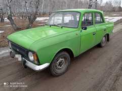 Омск 412 1984