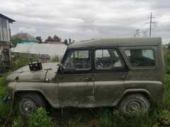 Мыски 469 1985