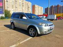 Краснодар HR-V 2002