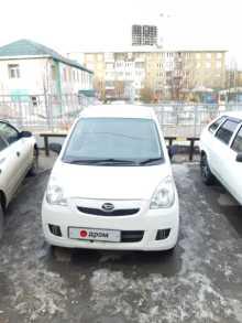 Красноярск Mira 2012