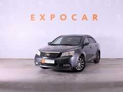 Краснодар Emgrand EC7 2013