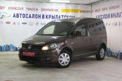 Москва Caddy 2014