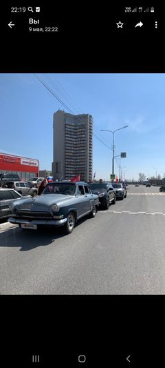 Сургут 21 Волга 1969