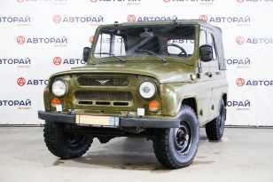Ульяновск УАЗ 3151 2003