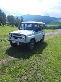 Шебалино 3151 2006