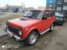 Сосновоборск 4x4 2121 Нива 1987