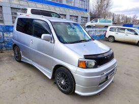Иркутск S-MX 1997