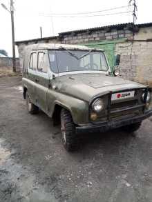 Кемерово 469 1987