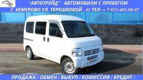 Кемерово Acty 2014