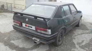 Евпатория 33 1986