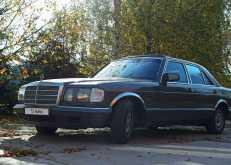 Дмитров S-Class 1984