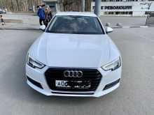 Ростов-на-Дону A4 2019