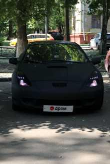 Люберцы Celica 2002