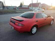 Тюмень Corolla Ceres 1995